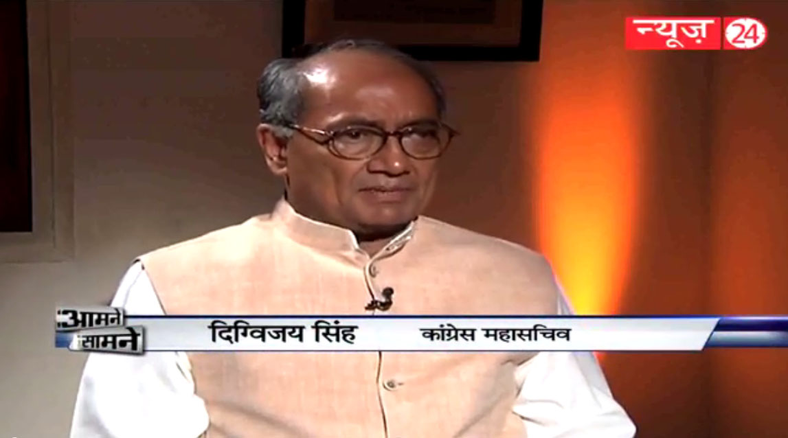 Digvijaya Singh in Aamne Saamne #News24 | 2014-08-03 -Modi government has imported 300 bugging devices and is keeping a close check on its ministers by installing bugging devices at their homes./></p>