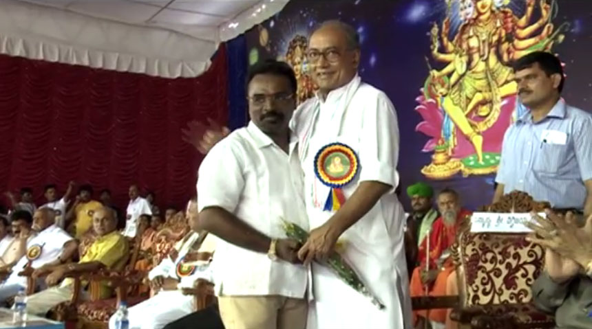 6th state level vishwakarma jayanthothsava Digvijaya Singh speech