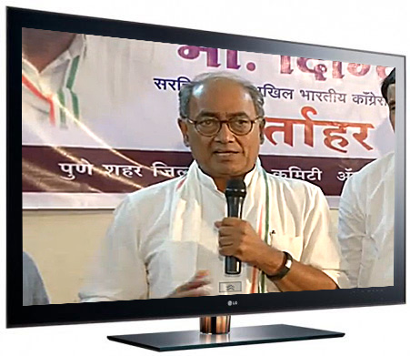 Digvijay Singh Press Confrence in Pune About Narendra Modi, RSS and Congress