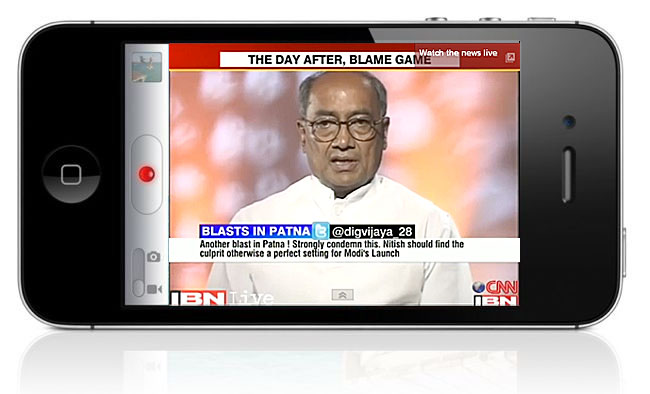 Digvijay Singh in ETV News Show - Central Hall