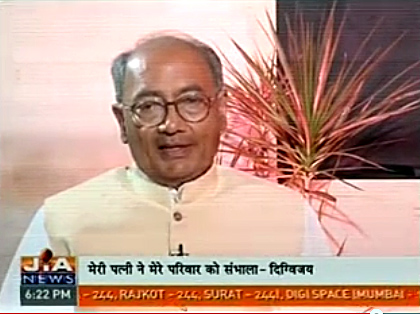 JIA News Interview with Digvijaya Singh by Mukta Pathak